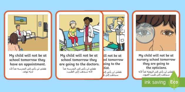 EAL Parents Communication Cards English/Arabic