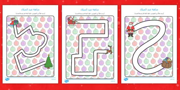 أوراق عمل عيد الميلاد مسار التحكم بقلم الرصاص - أوراق عمل، وسائل