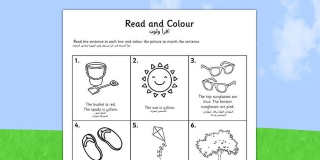 Summer Read and Colour Activity Sheet Arabic Translation - arabic, seasons, weather, reading, worksheet