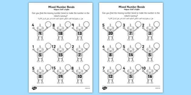 Mixed Number Bonds to 20 on Robots Worksheet Arabic Translation - arabic, mixed, number bonds