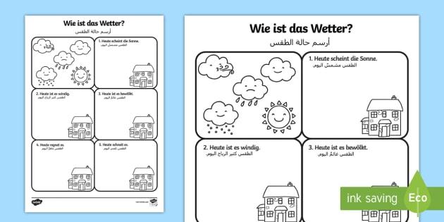 free deutsch arabisches wie ist das wetter arbeitsblatt arabisch. Black Bedroom Furniture Sets. Home Design Ideas
