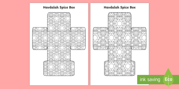 Havdalah Spice Boxes - havdalah, sabbath, spice boxes, spice box, celebration, jewish, judaism, religious, religion