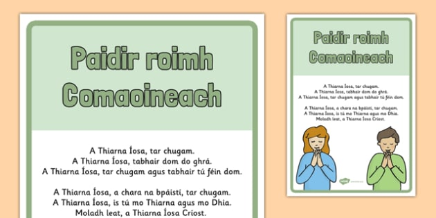Paidir roimh Comaoineach Prayer Before Communion Display Poster - communion, comaoineach, first holy communion, céad comaoineach, display, paidir, prayer, eucharist, mass, sacrament, gaeilge
