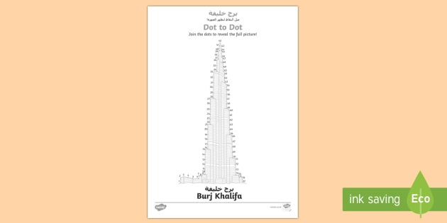 UAE Burj Khalifa Dot to Dot Worksheet / Activity Sheet Arabic/English - UAE National Day, UAE, national day, sheikh, khalifa, sheikh khalifa, ADEC, abu dhabi, dubai, sheikh