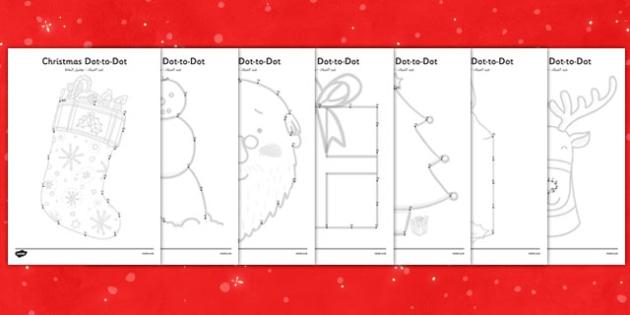 Christmas Dot to Dots Arabic Translation - arabic, christmas, dot to dot, game, activity, fine motor skills