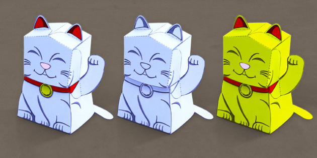 Fortune Cat Paper Model - fortune, cat, paper, model, craft