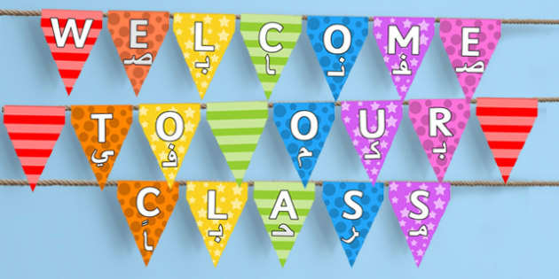 Welcome to Our Class Bunting Multicoloured Arabic Translation - arabic, welcome, class, bunting