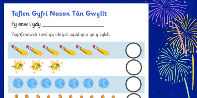 Taflen gyfrif noson tân gwyllt - welsh, cymraeg, cyfrif, rhifo, tan gwyllt