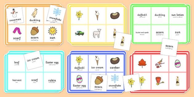 Seasonal Bingo and Sorting Activity Arabic Translation - arabic, seasonal, bingo, sorting, activity