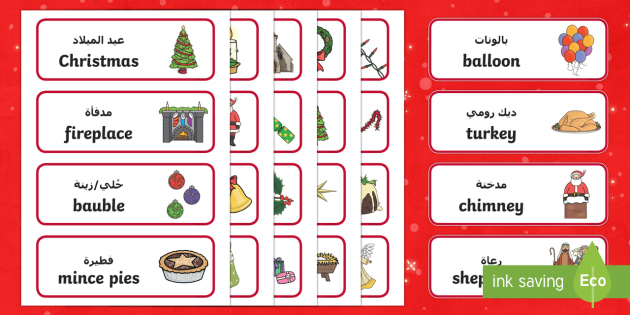 Christmas Topic Word Cards Arabic/English - Christmas Topic Word Cards - Christmas, xmas, word card, flashcard, word cards, tree, advent, nativi