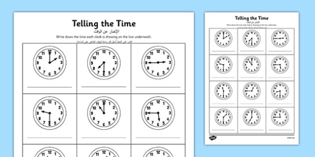 O'clock, Half Past and Quarter Past Times Activity Sheet Arabic Translation - arabic, o'clock, half past, quarter to, times, activity, worksheet