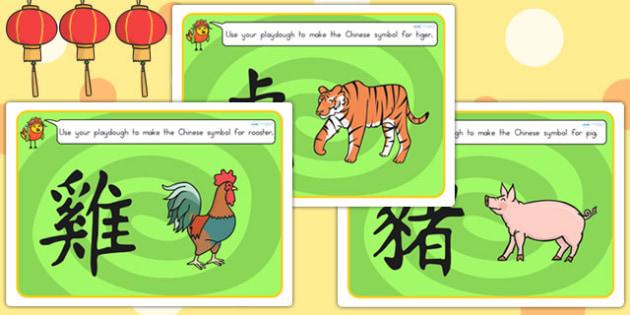 Chinese New Year Playdough Mats - chinese new year, motor skills