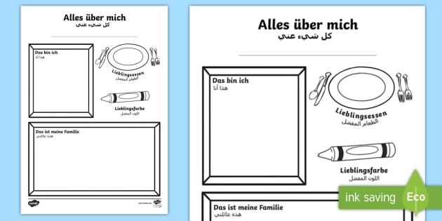 Deutsch-Arabische Alles über mich Anmalbilder - Alles über