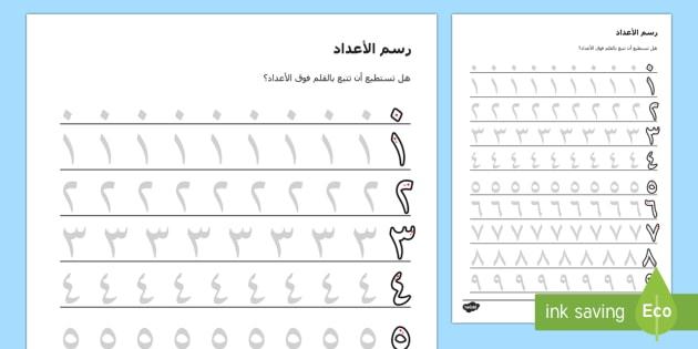 Ar worksheets kindergarten