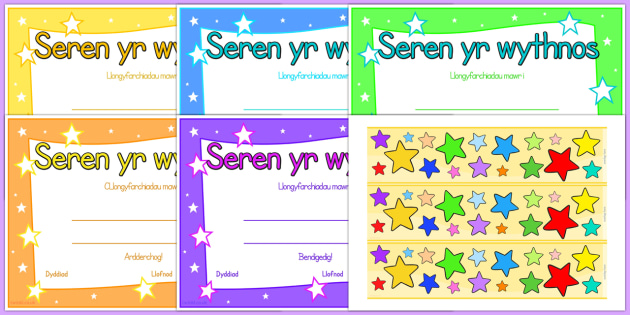 Stars of the Week Welsh Display Pack