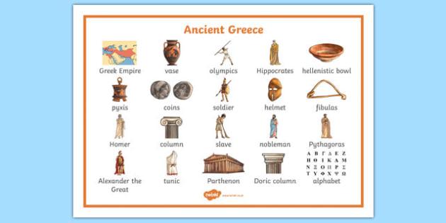 free  - ancient greece word mat