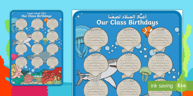 Under The Sea Themed Our Class Birthday Chart Display Poster Arabic English