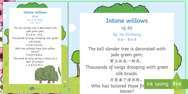 Free Chinese Poetry Intone Willows Poem English Mandarin
