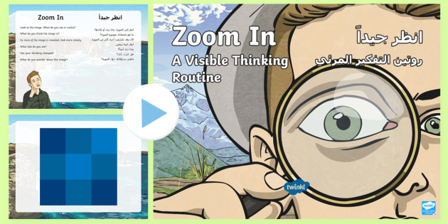 Zoom In What lies Beneath PowerPoint Arabic/English
