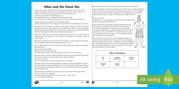 Maui and the Giant Ika Story Print-Out