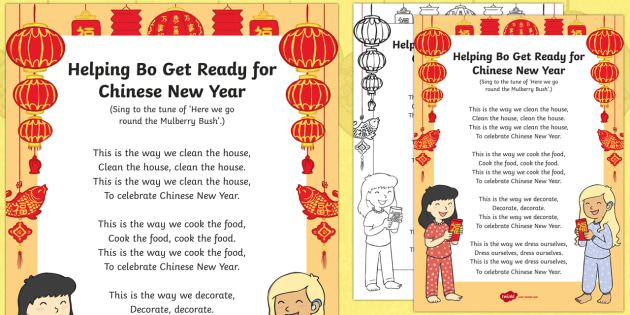 dragons in the city helping bo get ready for chinese new year chinese new years - Chinese New Year Phrases