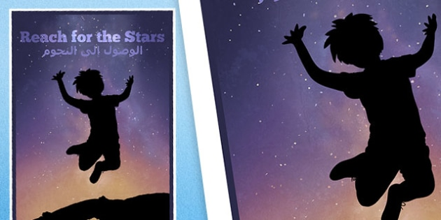 Reach For The Stars Motivational Poster Arabic Translation - arabic, reach for the stars, motivational poster, display posters, classroom display, classroom posters, posters