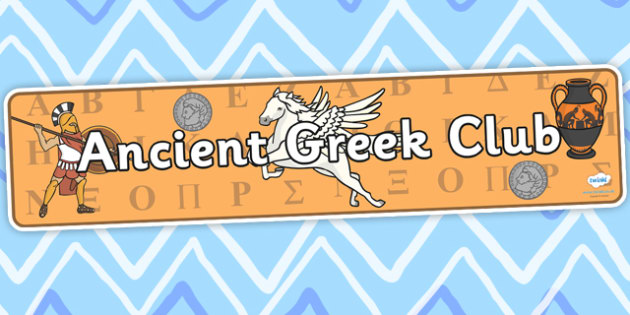 Ancient Greek Club Display Banner - ancient greek club, display banner, banner for display, banner, header, header for display, header display
