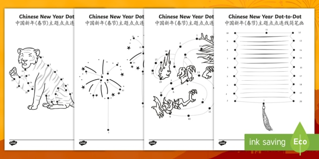 Chinese New Year Numbers To 20 Dot To Dot Worksheet