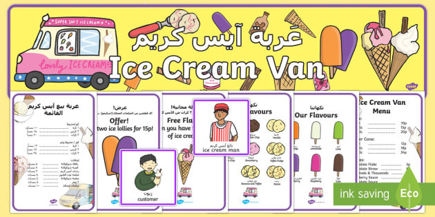 Ice Cream Van Role Play Pack Arabic/English Translation