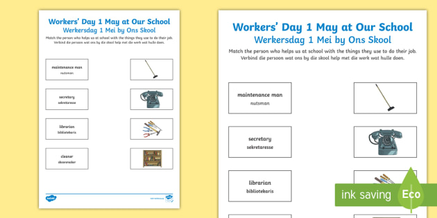 South Africa Worker's Day Matching Worksheet - jobs, work ...
