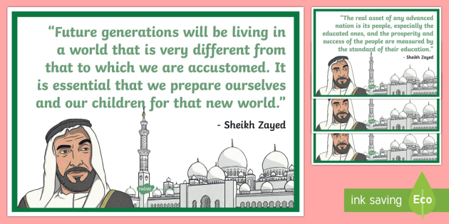 Sheikh Zayed Quotes A4 Display Poster Uae Non Native Social Studies