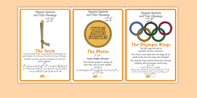 The Olympics Symbols and Their Meanings Display Posters Urdu Translation - urdu, symbols, Olympics, Olympic Games, sports, Olympic, London, what do olympic symbols mean, meaning, 2012, activity, Olympic torch, medal, Olympic Rings, mascots, flame, co