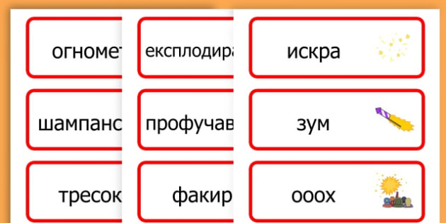 Chinese New Year Onomatopoeia Word Cards - australia, word cards - Macedonian