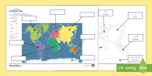 continent map worksheet activity sheet arabicenglish map atlas download