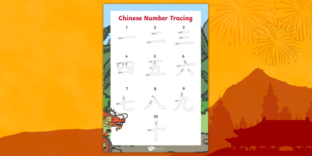 Chinese Numbers Tracing Worksheet Chinese Numbers Worksheet