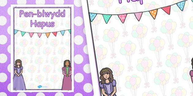 Poster Pen-blwydd Hapus - Tywysogesau - celebrate, birth, welsh, cymraeg