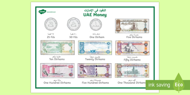 uae year 3 money word mat arabic english uae year 3 money uae. Black Bedroom Furniture Sets. Home Design Ideas