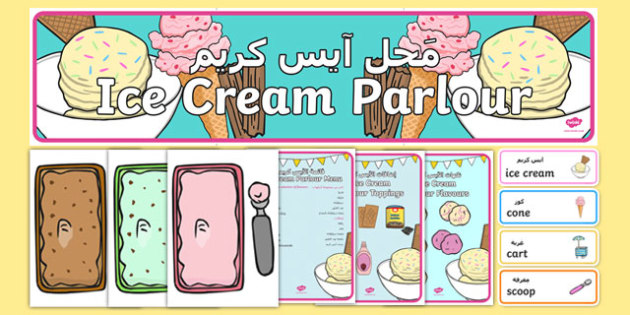 Ice Cream Parlour Role Play Pack