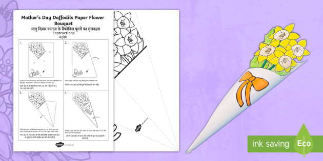 Mother S Day Paper Flower Bouquet Daffodils Craft English Hindi