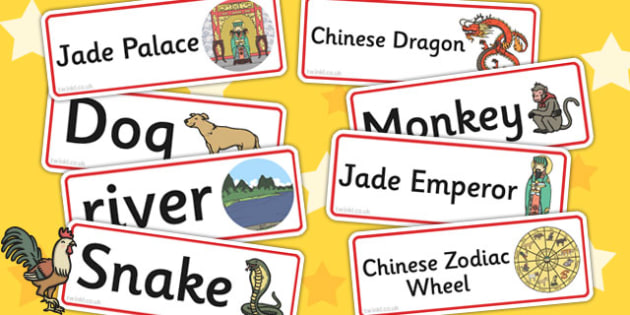 Chinese's New Year Story Word Cards - Words, Visual, Literacy