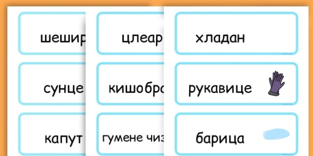 Winter Word Cards - seasons, weather, key words, visual aids  - Serbian