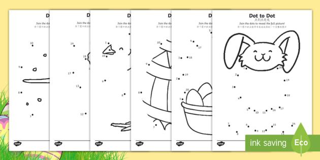 Easter Dot To Dot Worksheet / Worksheets English/Mandarin