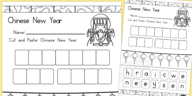 Cut Paste Chinese New Year Sentence Worksheet / Activity Sheet