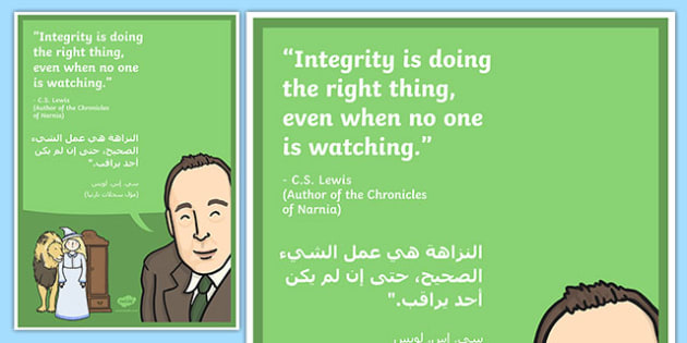 Do the Right Thing Motivational Poster Arabic Translation-Arabic-translation