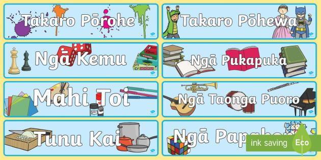 Ngā waahi tuhura Display Banner - Kauta, kitchen, ruma moe, sleep, wharepaku, bathroom, tari, office, takaro, playroom, kauhanga, corr