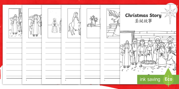 christmas story booklet english mandarin chinese christmas