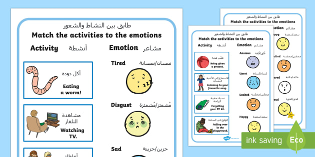 Emotions Worksheet / Activity Sheets Arabic Translation