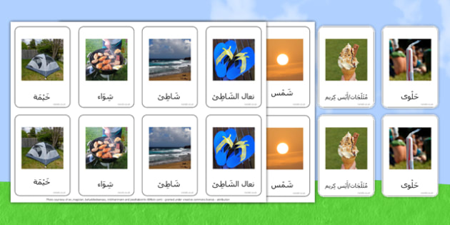 نشاط مطابقة صور عن الصيف - الصيف، موارد، وسائل، أوراق عمل، وسائل