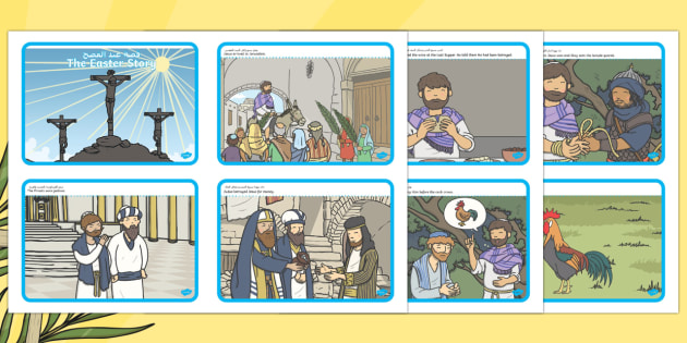 The Easter Story Sequencing Cards Arabic/English - The Easter Story Sequencing Cards - Easter Sequencing, Easter Story, Foundation, KS1, Easter, Easter