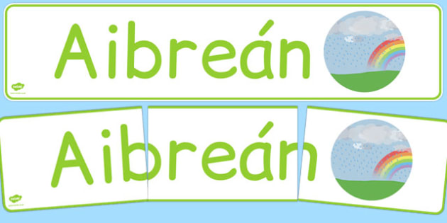 Aibreán Display Banner Gaeilge - gaeilge, year, months of the year, april
